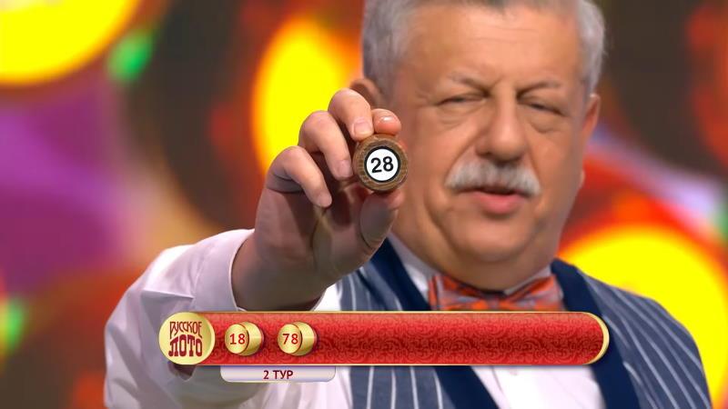 Правила игры Русское лото - как проходит тираж