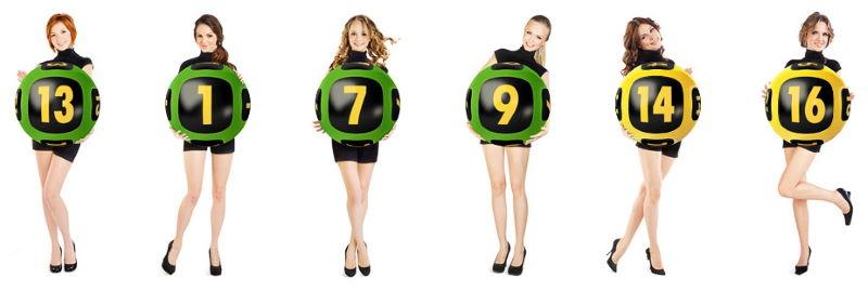 Тираж 274 лотереи 6 из 36