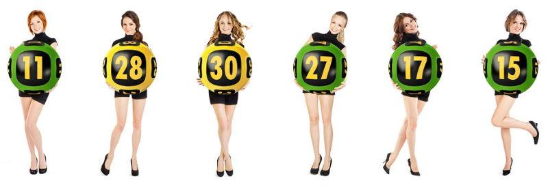 Тираж 270 лотереи 6 из 36