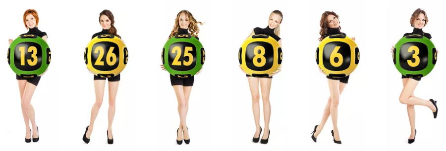 Тираж 312 лотереи 6 из 36
